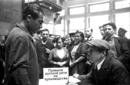 правила-русской-речи